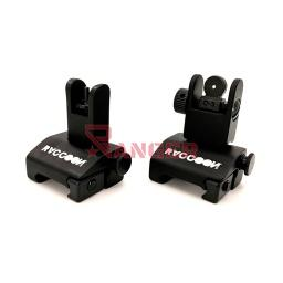 [CZ3725/RS001] MIRA RACCOON FOLDING SIGHT 762 RS001 NEGRO